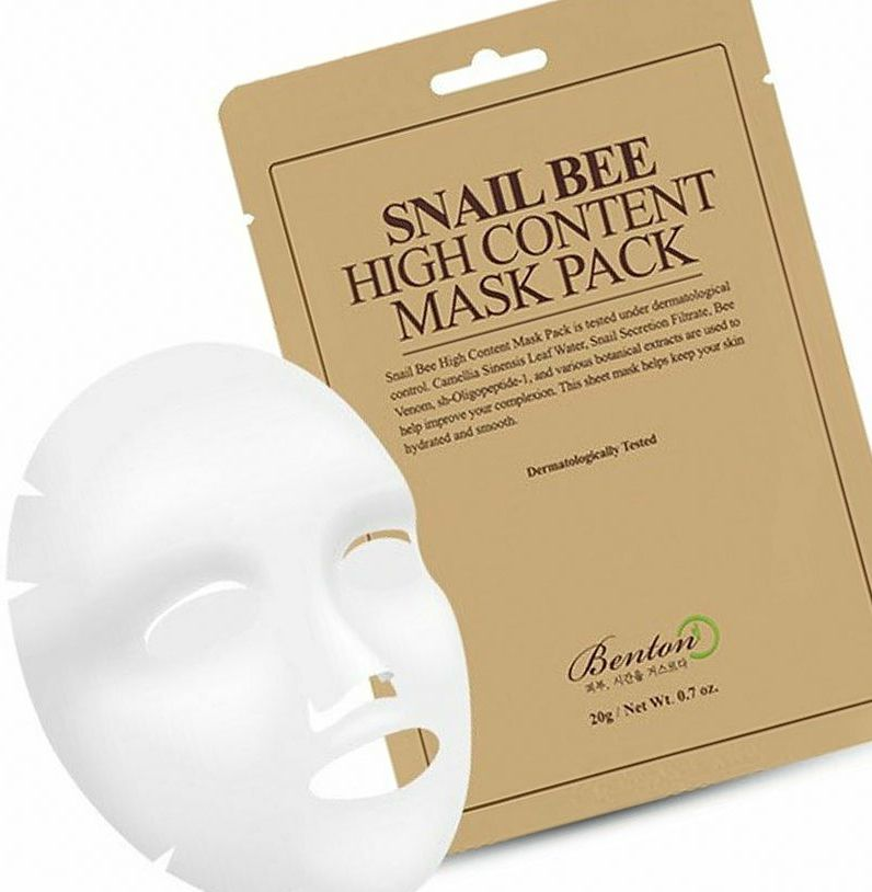 Best Korean Sheet Mask