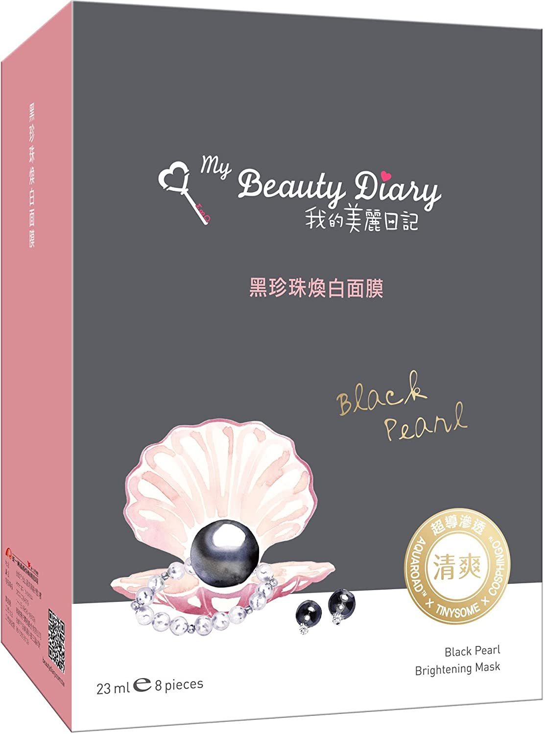 MY BEAUTY DIARY-Black Pearl Brightening Facial Mask